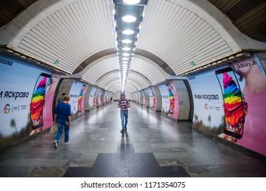 Pechersk metro station in Kiev, Ukraine August 29, 2018