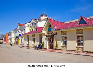 Pechory, Russia – May 02, 2013: Modern buildings with hotel and art gallery near Pskovo-Pechersky Monastery