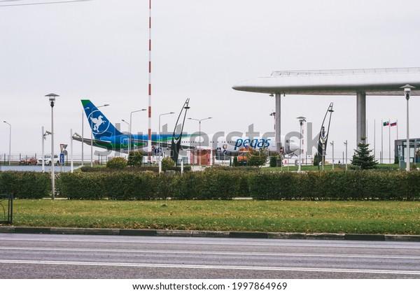pegas-fly-boeing-767300-belgorod-600w-19