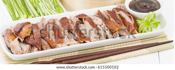 Peking Duck Chinese Roast Crispy Duck Stock Photo (Edit Now