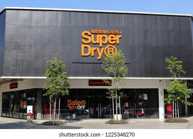 PENANG, MALAYSIA - 17 OCT 2017: Super Dry retail store in Penang Design Village mall. Superdry products combine vintage Americana styling with Japanese inspired graphics. British clothing company.