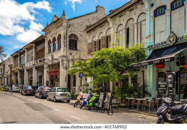 Penang, Malaysia - 21 August 2015: Love lane, Penang's backpacker's street fills with budget hotels and coffee shops.