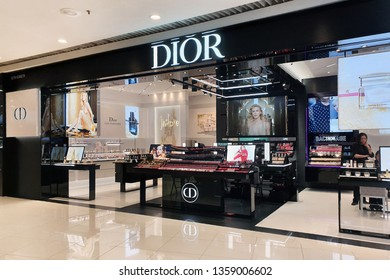 PENANG, MALAYSIA - 23 NOV, 2018: Dior brand cosmetics in Queensbay Mall. Cosmetics are the most accessible Dior product, with counters in upmarket department stores across the world.