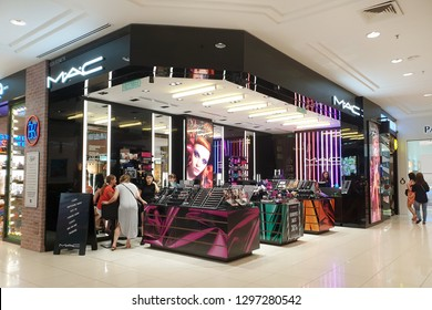 PENANG, MALAYSIA - 26 DEC, 2018: View of MAC Cosmetics Shop in shopping Mall. MAC Cosmetics was founded in Toronto, Ontario, Canada in 1984 and became part of the Estée Lauder Companies in 1998.