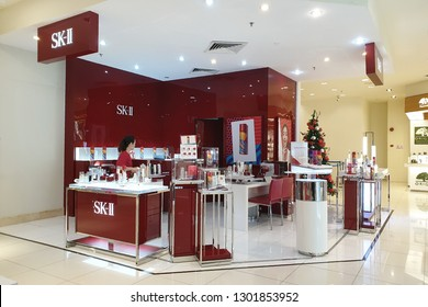 PENANG, MALAYSIA - 26 DEC, 2018: SK-II Pitera Premium Skin Care store in Gurney Plaza Mall. SK-II is a Japanese prestige beauty brand launched in 1980.