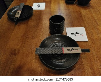 Penang, Malaysia- 8 September 2018: Authentic Japanese restaurant of Edo Ichi located at Island Plaza of Georgetown, Penang. Authentic Japanese food is rare in Penang thus make this one famous.