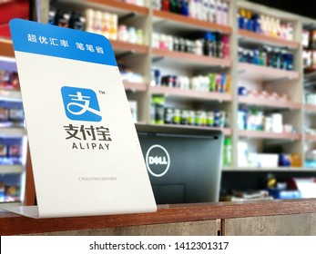 PENANG, MALAYSIA - APR 29, 2019:  Alipay expands its market to support retail merchants in Malaysia through a collaboration with MOLPay, the payment gateway for Malaysia and Southeast Asia.
