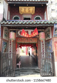 Penang, Malaysia. Aug 06 2018. One of famous Chinese Temple near Lebuh Armenian, Penang