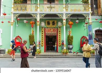 Penang, Malaysia - February 13,2019 : Exterior view of Pinang Peranakan Mansion in Penang, Malaysia on February 13,2019.