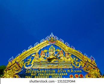 PENANG, MALAYSIA - JANUARY 3, 2015: View of the entrance to the Wat Chayamangkalaram Thai Buddhist Temple (Year 2388 in Thai calendar).