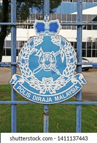 PENANG, MALAYSIA - MAY 20, 2019: The Royal Malaysia Police crest in Penang Police headquarters in Jalan Penang, George Town. The Royal Malaysia Police is a uniformed federal police force in Malaysia.