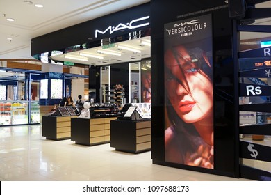 PENANG, MALAYSIA - MAY 5, 2018: View of MAC Cosmetics Shop in shopping Mall. MAC Cosmetics was founded in Toronto, Ontario, Canada in 1984 and became part of the Estée Lauder Companies in 1998.