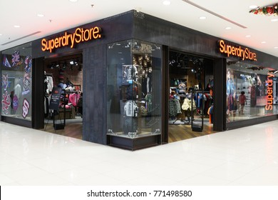 big sale 3183a 8987f Superdry Store Images, Stock Photos & Vectors | Shutterstock