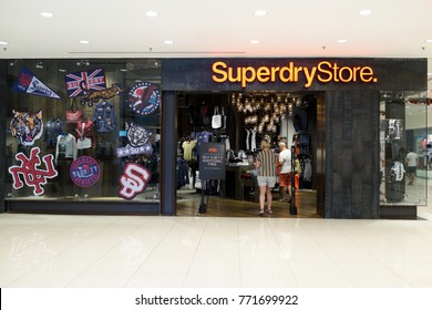 PENANG, MALAYSIA - NOV 24, 2017 : Superdry store exterior. Superdry products combine vintage Americana styling with Japanese inspired graphics. It is a British international branded clothing company.