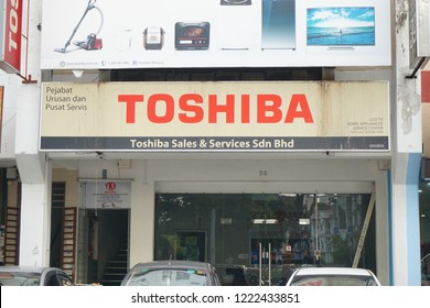 PENANG, MALAYSIA, NOV 5, 2018 :Detail of the entrance to a Toshiba store. Toshiba is a famous Japanese multinational corporation whose products and services include IT and communications equipment.
