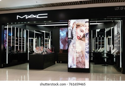 PENANG, MALAYSIA - NOVEMBER 10, 2017: View of MAC Cosmetics Shop in Queensbay Mall. MAC Cosmetics was founded in Toronto, Ontario, Canada in 1984 and became part of the Estée Lauder Companies in 1998.