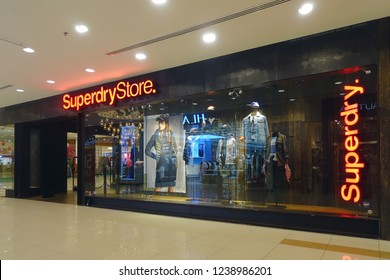 Penang, Malaysia - November 23, 2018 : Exterior entrance facade of a Superdry fashion outlet at Gurney Plaza