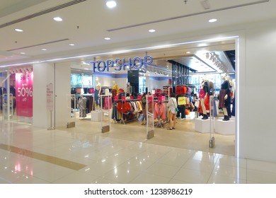 Penang, Malaysia - November 23, 2018 : Exterior entrance facade of a Topshop fashion outlet at Gurney Plaza