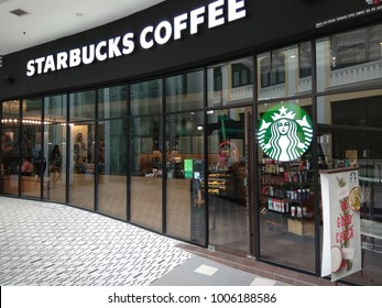 PENANG, MALAYSIA - NOVEMBER 24, 2017 : Starbucks Coffee Outlet in Gurney Paragon Mall. Starbucks is an American global coffee company and is the largest coffeehouse company in the world.