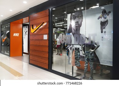666a11427f0 PENANG, MALAYSIA - NOVEMBER 24, 2017 : Nike store front in shopping mall.