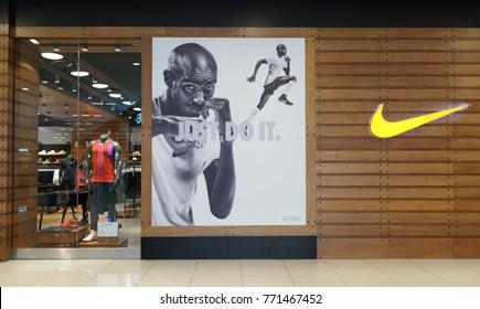 b09d73637b2 PENANG, MALAYSIA - NOVEMBER 27, 2017 : Nike store front in shopping mall.