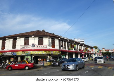PENANG, MALAYSIA-29 DECEMBER, 2016: Old streets and architecture of Georgetown in Penang, Malaysia