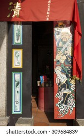 PENANG, MALAYSIA-AUGUST 10, 2015 beautiful murals on the door in snake Temple in Penang, Malaysia, travel