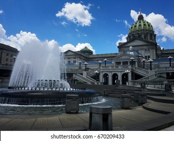 Pennsylvania State Capital Building in Harrisburg.  The Capitol Soldiers Grove Entrance shows ornate stairs and Fountain in View