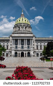 Pennsylvania State Capitol Complex