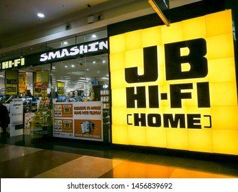 PENRITH, AUSTRALIA. - On July 16, 2019. - The storefront of JB Hi-Fi is a publicly listed Australian retailer that sells and specialises in consumer goods.