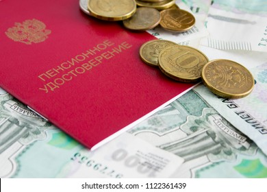 Pension certificate of  Russian citizen against  background of banknotes and coins. Concept of pension reform.