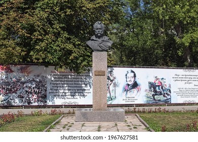 PENZA, RUSSIA - AUGUST 15, 2018: Monument to Denis Davydov, a Russian soldier-poet of the Napoleonic Wars. The monument by sculptor Vladimir Kurdov was unveiled on May 19, 1984.