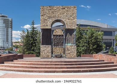 PENZA, RUSSIA - AUGUST 15, 2018: Afghan Gates, the memorial complex commemorating soldiers who died in the Soviet-Afghan War of 1979-1989. The memorial by Alexander Bem was unveiled on July 31, 2010.