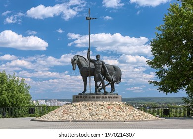 PENZA, RUSSIA - AUGUST 15, 2018: Monument to first settler. The monument by sculptor Valentin Kozenuk was unveiled on September 8, 1980. It is one of the most famous and recognizable symbols of Penza.