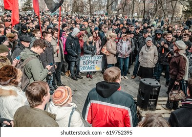 PENZA, RUSSIA - MARCH 26, 2017:  The rally against the corruption of power