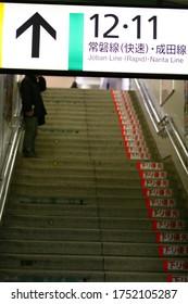 People calling in  Joban Line (Rapid)  Narita Line , Japan 31 March  2012