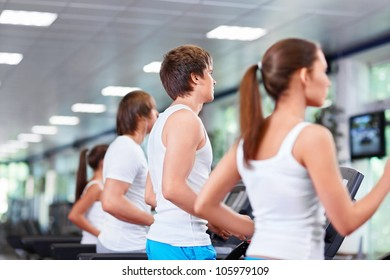 People in the fitness club