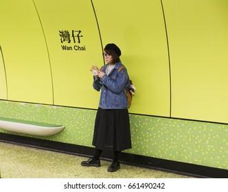 People in Hong Kong travel in metro rush hour, Hong Kong, Hong Kong march 01, 2017