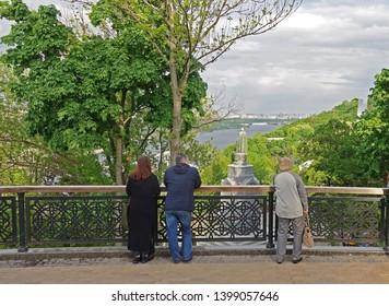 People on the observation platform on the Vladimir hill in Kiev. Monument to Vladimir the Baptist