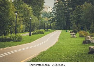 People stroll along the bike path