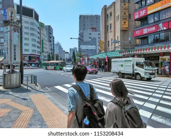 People in the urban City of Japan in Tokyo 2018