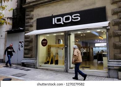 Iqos Images, Stock Photos & Vectors | Shutterstock