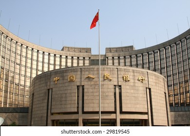 People's bank of China, Chinese central bank
