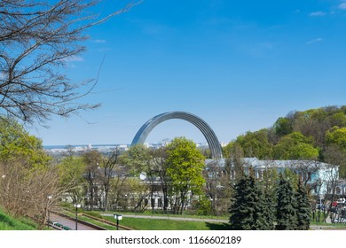 The People's Friendship Arch, Monument to Reunion of Ukraine and Russia in Kiev, view from the Volodymyr Hill (Vladimir hill )