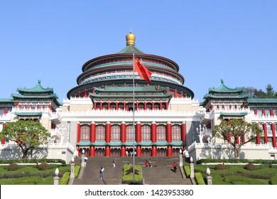 People's Great Hall of Chongqing : The majestic construction of the People's Great Hall is the landmark of Chongqing.
