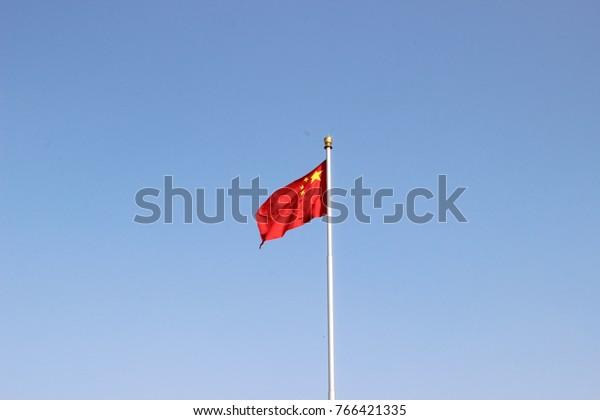 Peoples Republic China Flag Full Mast Stock Photo (Edit Now