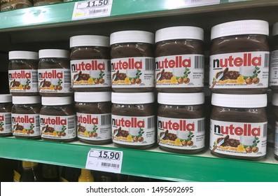 Immagini, foto stock e grafica vettoriale a tema Nutella