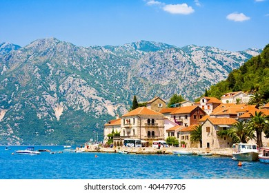 PERAST, MONTENEGRO - July 8, 2015: Village Perast on coast of Boka Kotor bay. Montenegro. Adriatic sea.