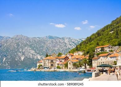 PERAST, MONTENEGRO - July 8, 2015: Village Perast on coast of Boka Kotor bay. Montenegro. Adriatic sea