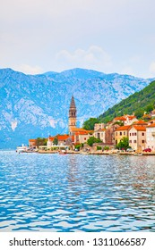 Perast - old town on the Bay of Kotor in Montenegro. Landscape